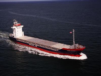 AntilleanMarine_vessel